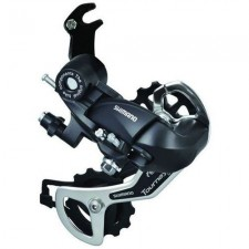 Shimano TOURNEY RD-TX35B 6/7-speed