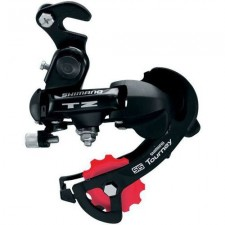 Shimano TOURNEY RD-TZ50 6/7-speed